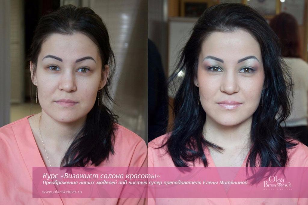 Школа макияжа спб